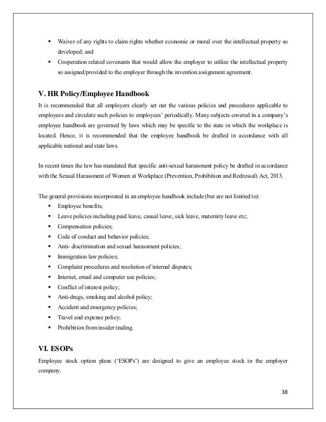 Internship report hr development - Research paper Example