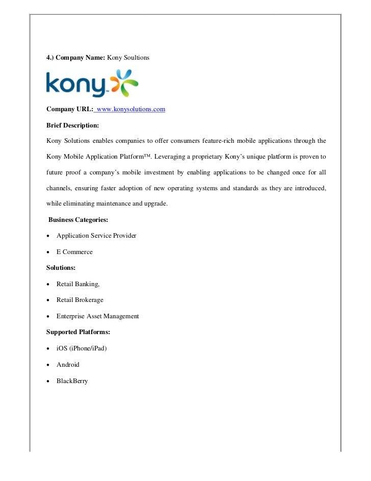 internship application mail