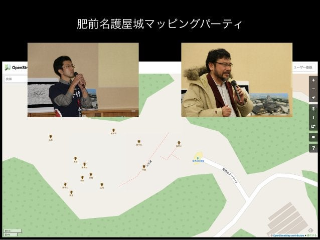 code for japan summit 2015 START