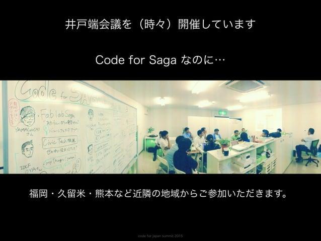 Code for Okinawa Code for Fukuoka Code for Saga Code for Kurume Code for Kitakyushu Code for Oita Kumamoto Yunomae Miyazak...