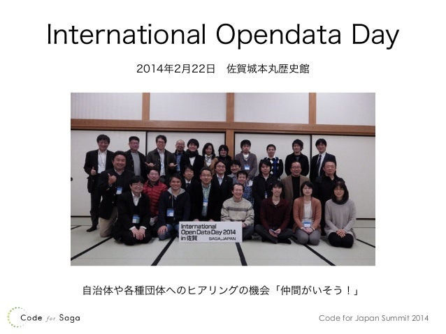 Code for Japan Summit - Code f...