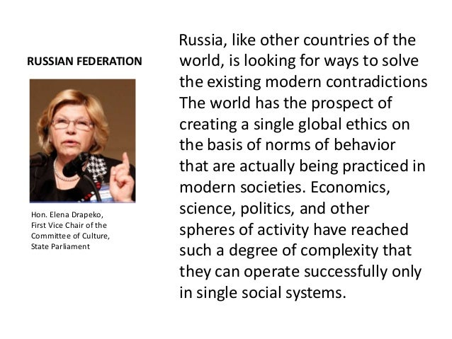 UPF World Summit 2013 Speakers