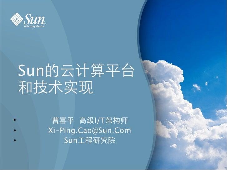 Sun                       I/T          Xi-Ping.Cao@Sun.Com              Sun                                   1