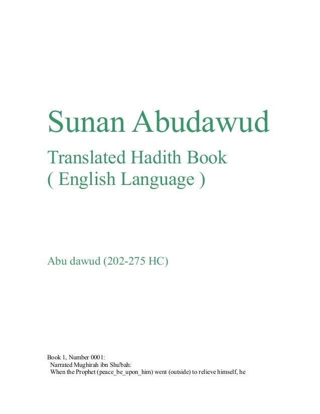Sunan Abu Dawud English Pdf