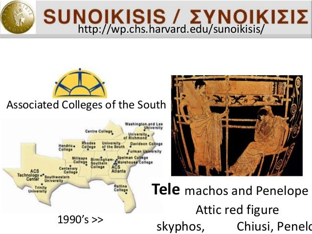 machos and Penelope Attic red figure skyphos, Chiusi, Penelo Associated Colleges of the South Tele 1990's >> http://wp.chs...