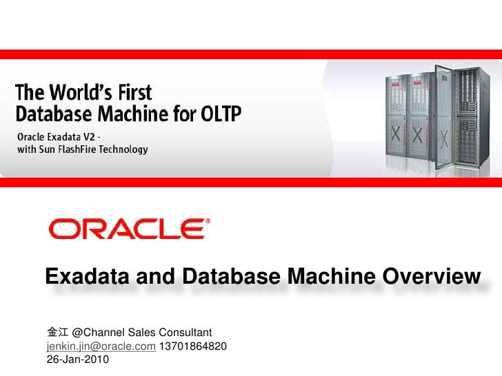 Exadata and Database Machine Overview  金江 @Channel Sales Consultant jenkin.jin@oracle.com 13701864820 26-Jan-2010
