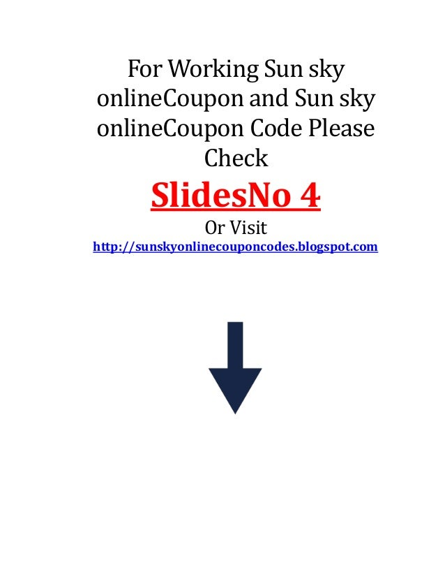 Coupons sunsky