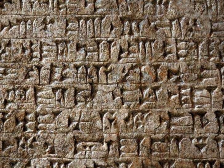 c. 2600 b.c.e              Story of a              demigod              First              superhero?The Epic of