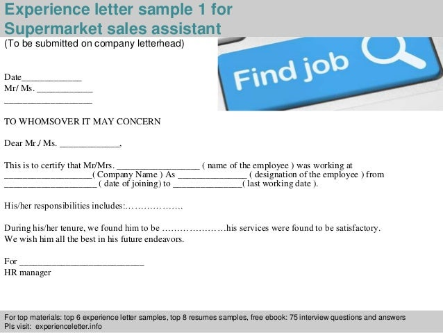 experience letter sample 1 for supermarket sales