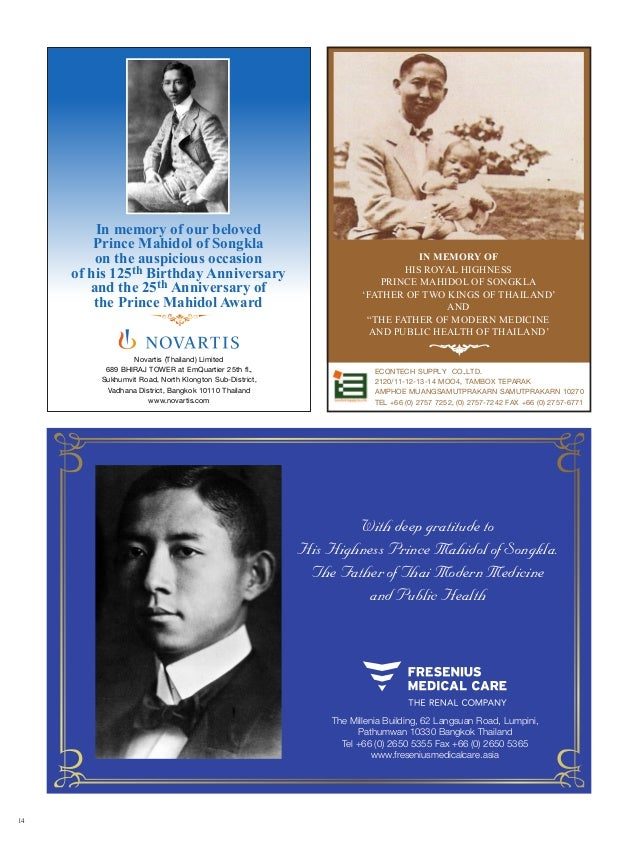 Supplement 125 Anniversary of the Birth of HRH Prince Mahidol of Song… 61a835d292b