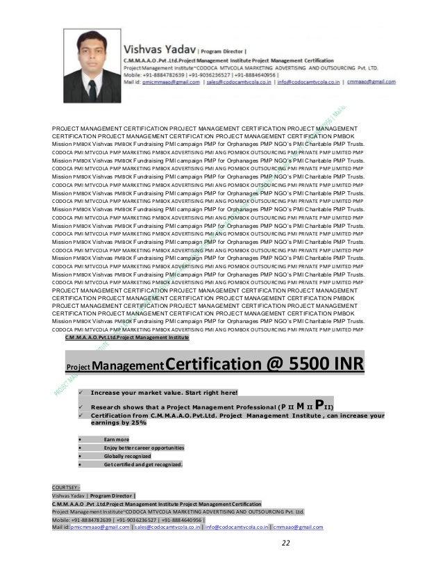 Supplemental Project Status V1b Cmmaao Pmi Pmp