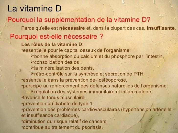 Supplémentation Vitamine D Slide 2