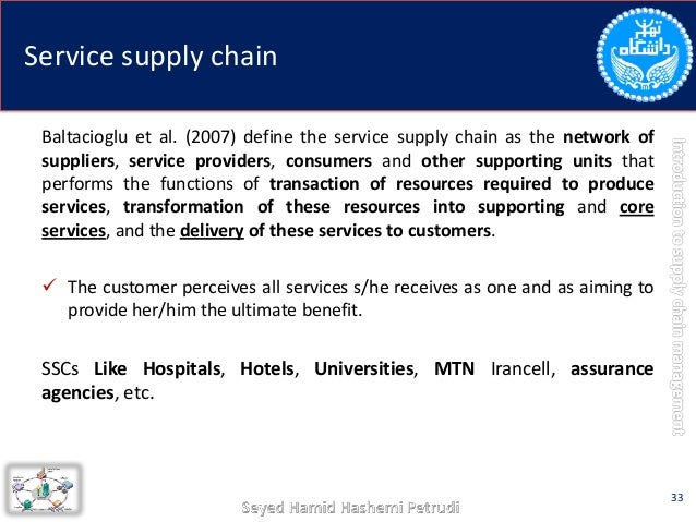 trends in supply chain management pdf