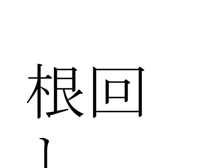 提案• ポータルサイトとかあったらいい – サポートフォーラム – 日本語ドキュメント  •   チュートリアル  •   FAQ  •   API仕様書  •   なんか記事とか