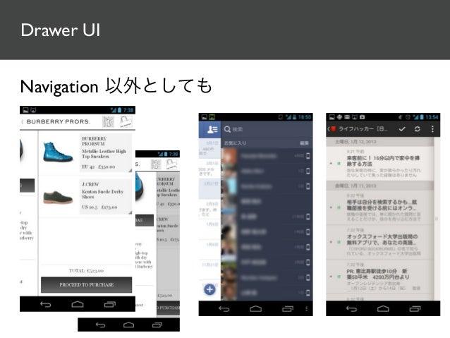 Drawer UINavigation   → 左側で ー が3つのアイコンNavigation 以外 → 右側で個別のアイコンNavigation の場合グレーの背景が多いSNS など、機能や画面数が多いアプリに適している