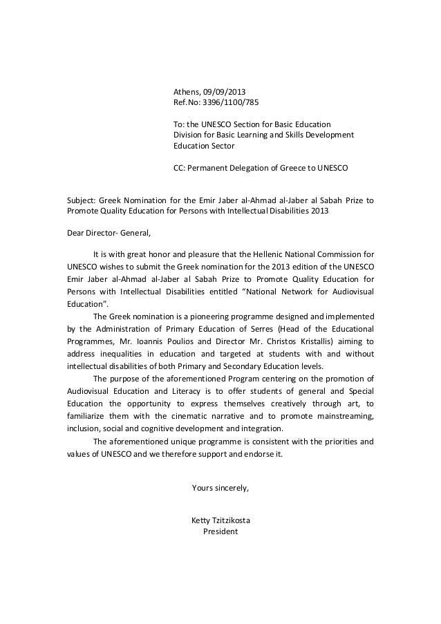 Sle letter of support for award nomination 28 images september sle letter of support for award nomination support letter nomination students with disabilities spiritdancerdesigns Choice Image