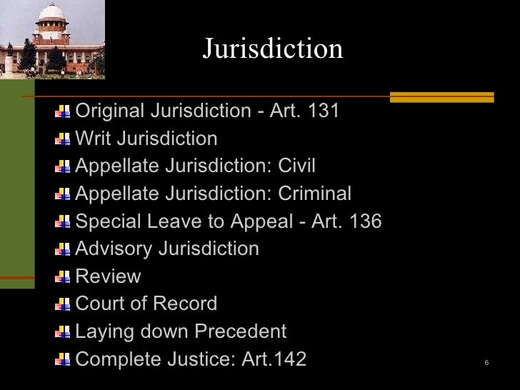 what is the jurisdiction of the supreme court