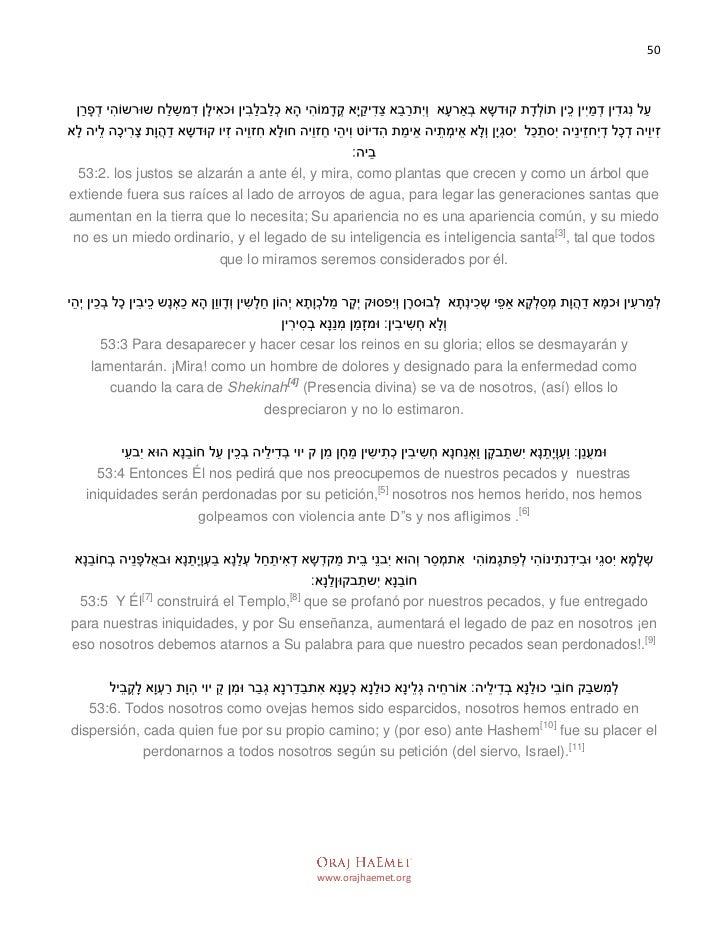 Supuestas profecias sobre Jesus