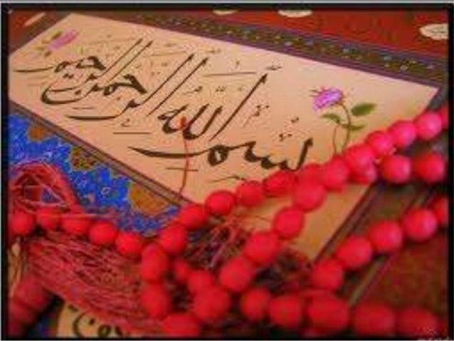 Facts of surah al fatiha