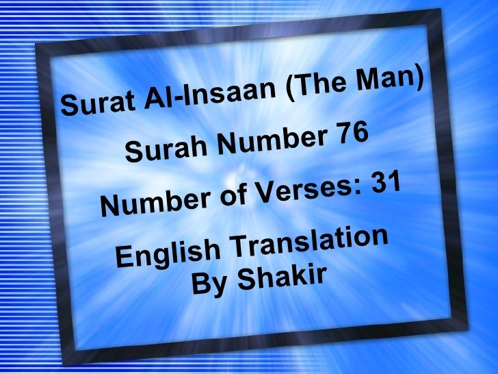 Surat Al-Insaan (The Man) Surah Number 76 Number of Verses: 31 English Translation  By Shakir