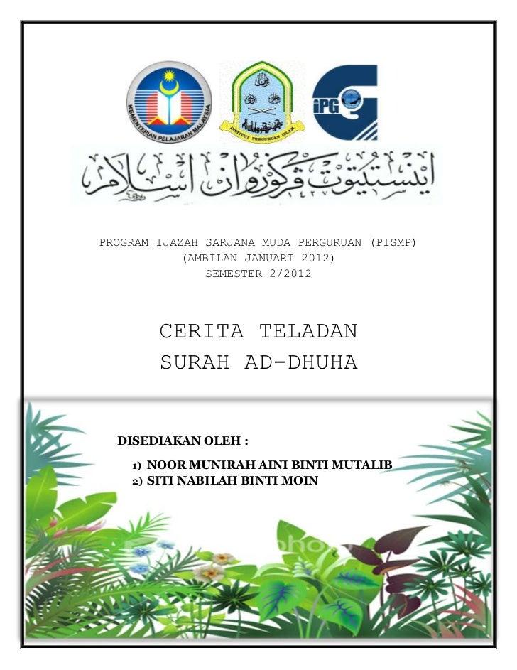PROGRAM IJAZAH SARJANA MUDA PERGURUAN (PISMP)            (AMBILAN JANUARI 2012)               SEMESTER /2012        CERITA...