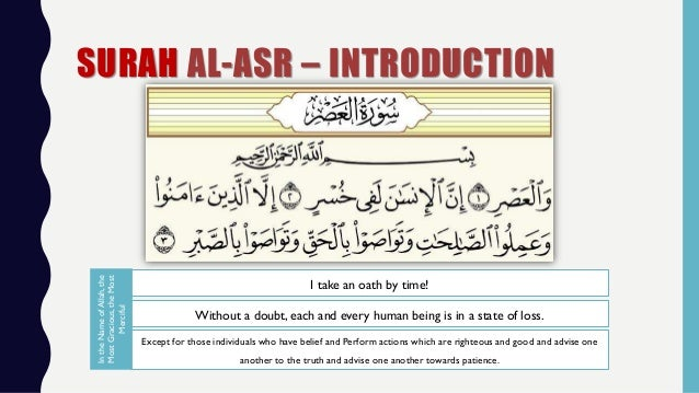 Commentary of the Noble Quran - Surah al-Asr