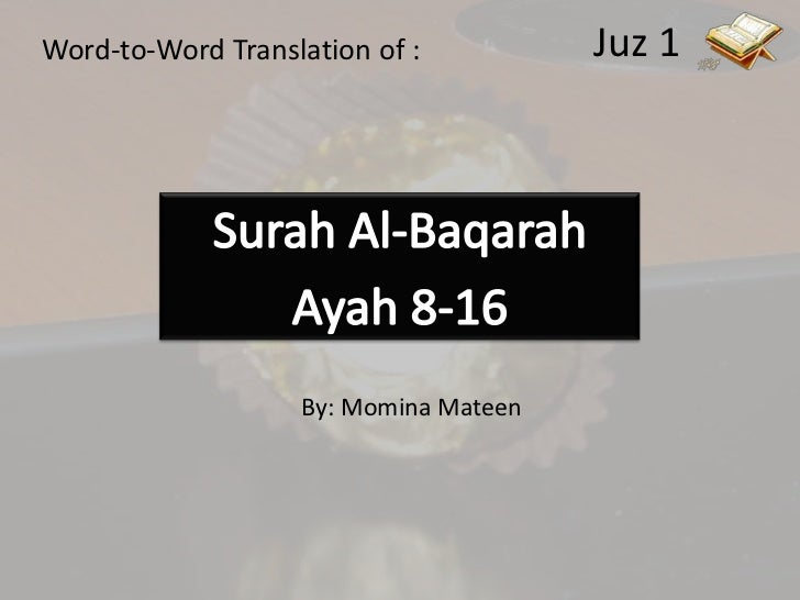 Juz 1<br />Word-to-Word Translation of :<br />Surah Al-Baqarah<br />Ayah 8-16<br />By: Momina Mateen<br />