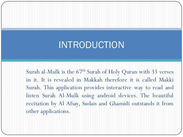 surah mulk pdf in english