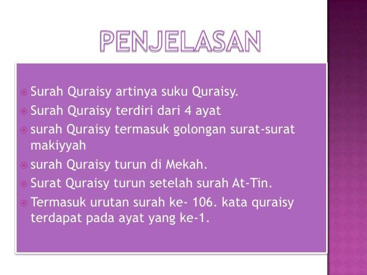 Surah Al Quraisyi