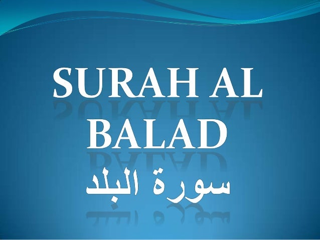 SURAH AL BALAD<br />