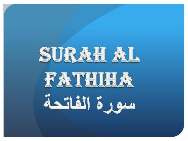 • Importance of Tawooz (Surah Nahl Ayah 98, dua for protection from Shaitanduring Recitation of Quran, dua for obtaining g...