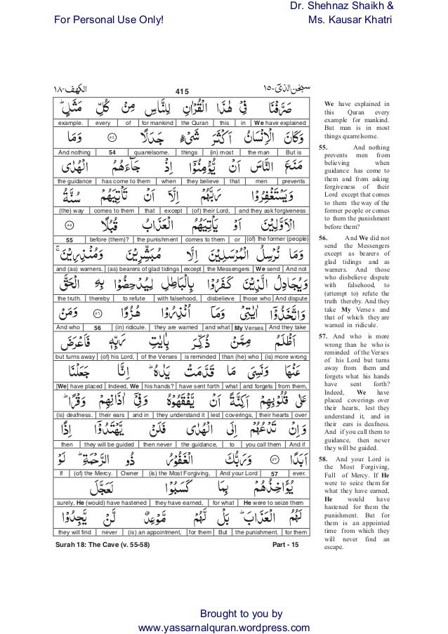 Surah Kahf With English Translation Pdf