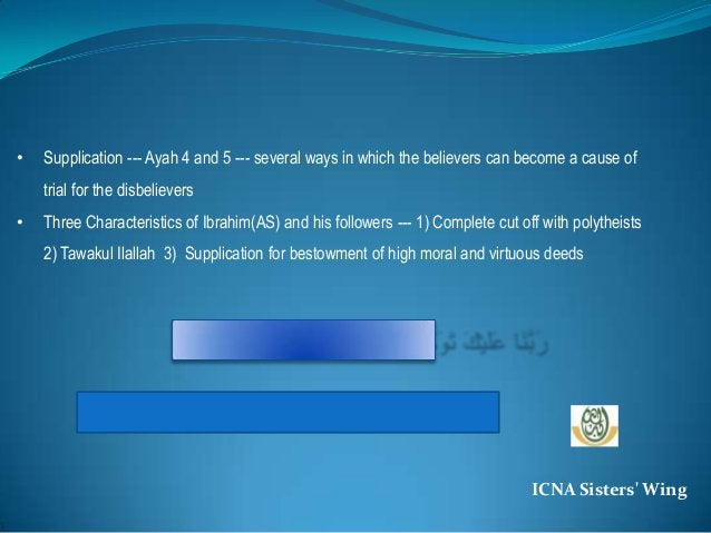 Personal interests should be subservient to interest of Islam.