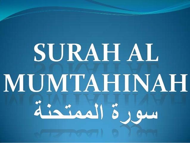 SURAH al mumtahinah<br />