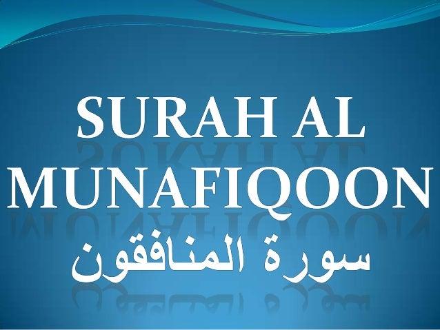 SURAH al Munafiqoon<br />