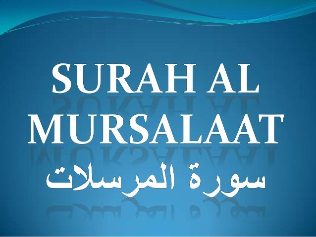 SURAH AL<br />Mursalaat<br />