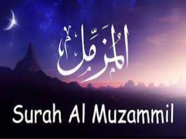 73 : سورة املزمل In order to remain steadfast on tawhid and establishing deen, it is essential to maintain a link with...