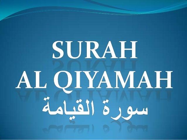 SURAH<br />Al Qiyamah<br />
