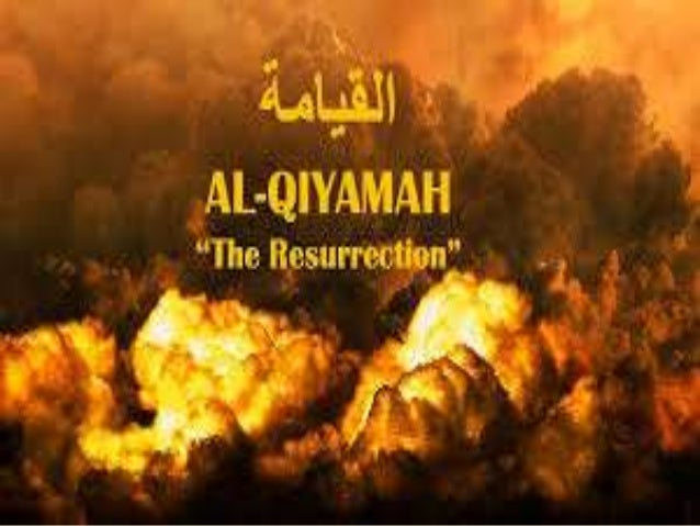 Ayah 1-5 Ayah 6-15 Ayah 20-25 Ayah 26-30 Ayah 31-35 Ayah 16-19 Ayah 36-40 75 : ‫سورة‬ ‫القيامة‬ The resurrection is true, ...