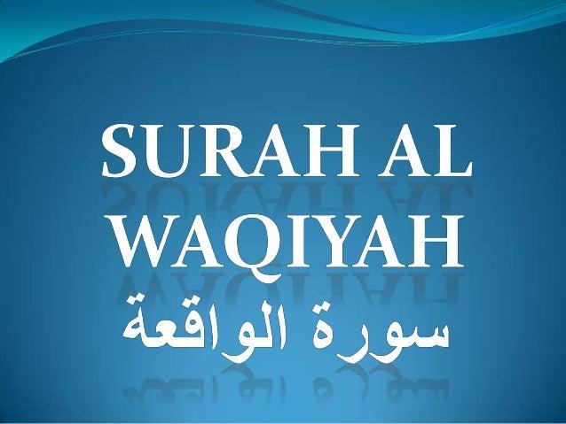 SURAH al waqiyah<br />