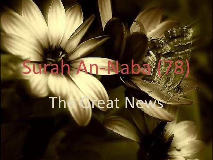 Surah An-Naba (78)<br />The Great News<br />