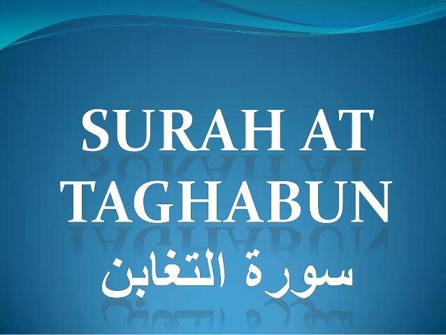 SURAH at Taghabun<br />