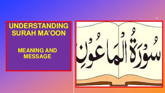 UNDERSTANDING SURAH MA'OON MEANING AND MESSAGE