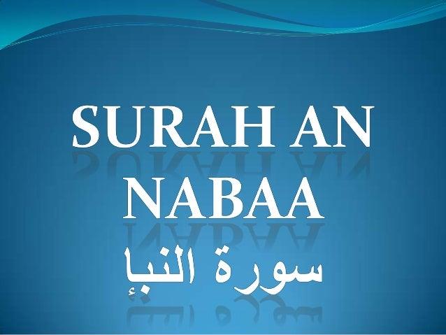 SURAH an nabaa<br />