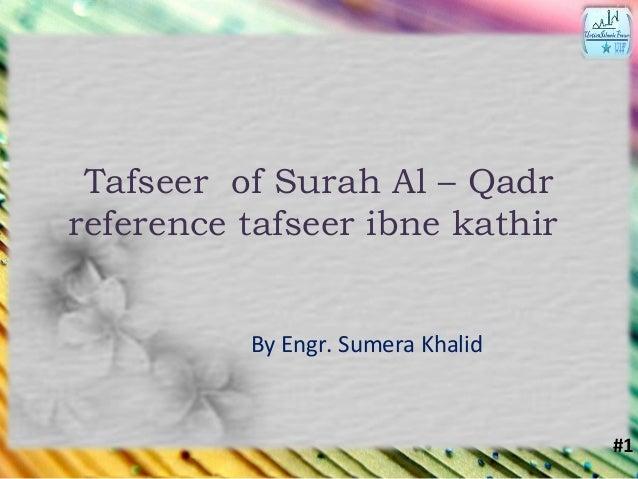 Tafseer of Surah Al – Qadr reference tafseer ibne kathir By Engr. Sumera Khalid #1