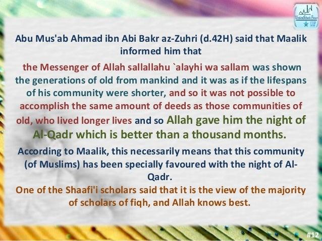 Surah Al -qadr ( surah # 97) Tafseer and reference Ahadiths