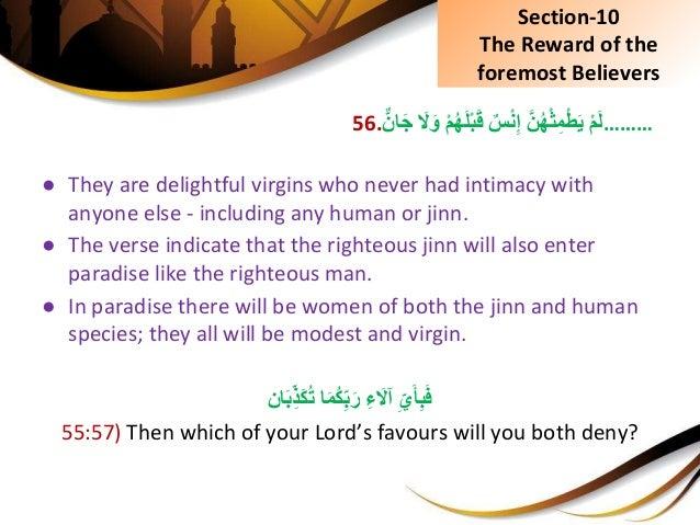 ………ِّْمَلَِّّنُهْثِمْطَيِّسْنِإِّْمُهَلْبَقََِّلَوِّانَج56. ● They are delightful ...