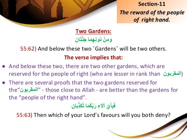 Two Gardens: ِّْنِمَواَمِهِنُودِِّانَتَّنَج 55:62) And below these two ˹Gardens˺ will be two oth...