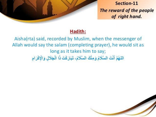 Hadith: Aisha(rta) said, recorded by Muslim, when the messenger of Allah would say the salam (completing prayer), he would...