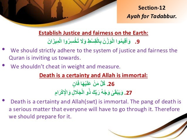 Establish Justice and fairness on the Earth: .9واُميِقَأَوَِّنْزَوْلاِِّطْسِقْلاِبََِّل...